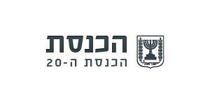 אתר הכנסת2