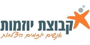 לוגו קבוצת יוזמות