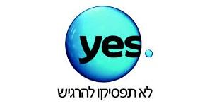 לוגו חברת יס