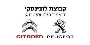 לוגו קבוצת לובינסקי