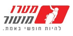 לוגו חברת מטרו מוטור
