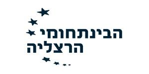 לוגו הבינתחומי הרצליה